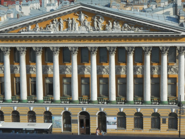 Our ship was docked across the street from this grand building. Photo by G. Emmons